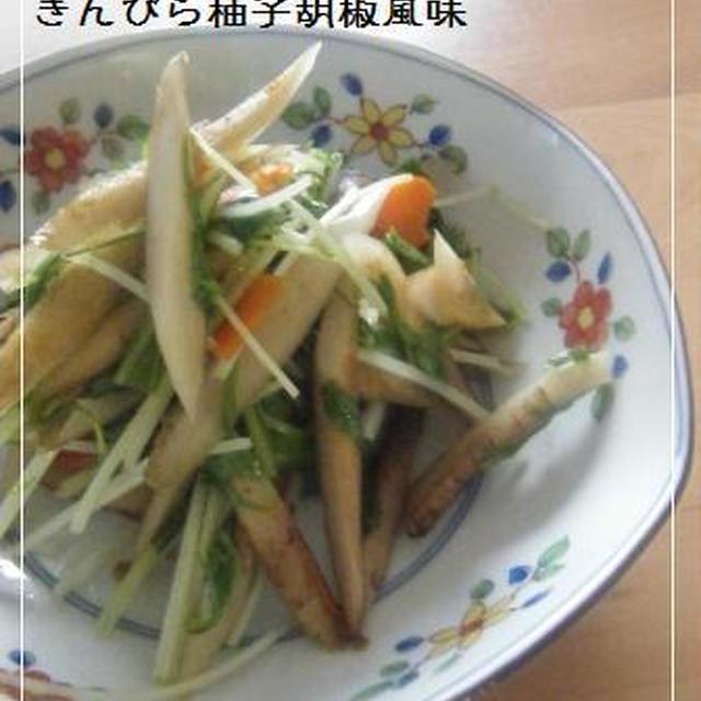 めっちゃ簡単レシピと【つくれぽ】