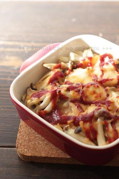 ■『鶏ときのこのうまトマチーズ焼き』作ってレポート♪