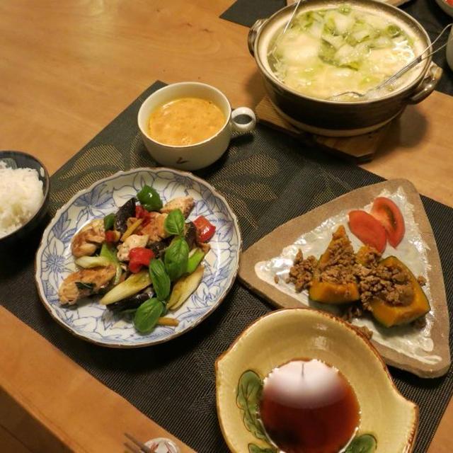 秋野菜と鯖のバジル炒めの晩ご飯 と 迷惑な奴( ゚Д゚)