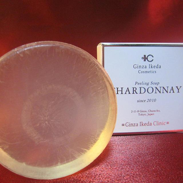 CHARDONNAY GINZA IKEDA ClinicのGICピーリング石鹸