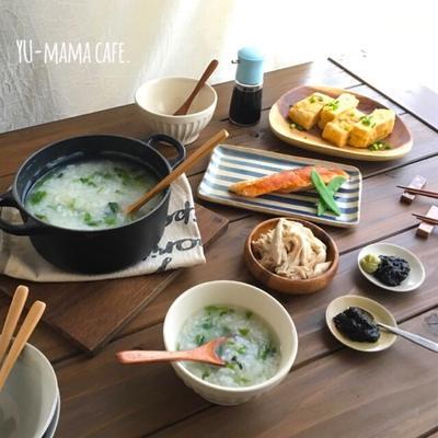 とろとろ 春の七草がゆの作り方 〜お粥のトッピングと焼き鮭、出し巻き卵でおうちごはん〜