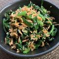 レンジで味仙の青菜炒めの味を再現!ほうれん草と桜海老のナムル
