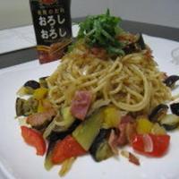 宮殿焼肉のたれで☆夏野菜とおろし柚子こしょうのパスタ【レシピブログモニター】