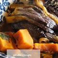 茄子とかぼちゃの酢煮