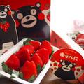 【食レポ】熊本のいちご ゆうべに