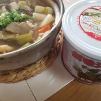 創味シャンタンDXで土鍋豚汁🍲