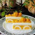 レシピ*簡単かわいい♪ かぼちゃと卵のサンドイッチケーキ ♪ ハロウィンにおすすめ!