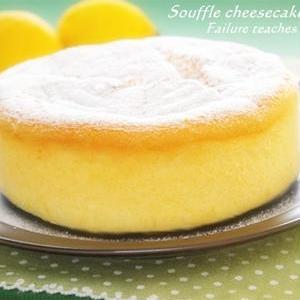 夏にぴったり!爽やか「レモンチーズケーキ」