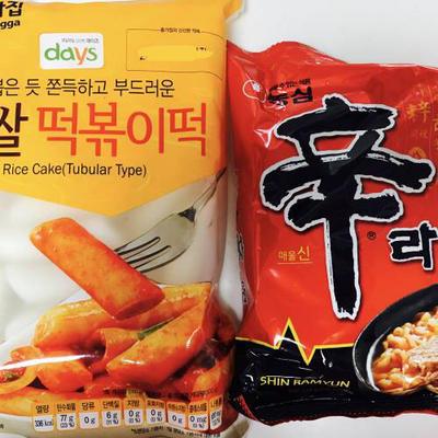 レシピあり*簡単韓国料理ラッポッキ