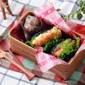 【親子弁】トンカツとエビカツ(もどき)のおにぎりバーガー弁当~Cutlets Onigiri burger