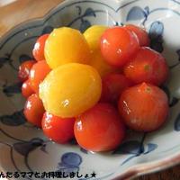 材料4つで簡単★プチトマトの甘酢漬け