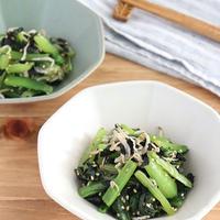 【#ぐんまクッキングアンバサダー】レンジで簡単!小松菜とおじゃこのごま油風味