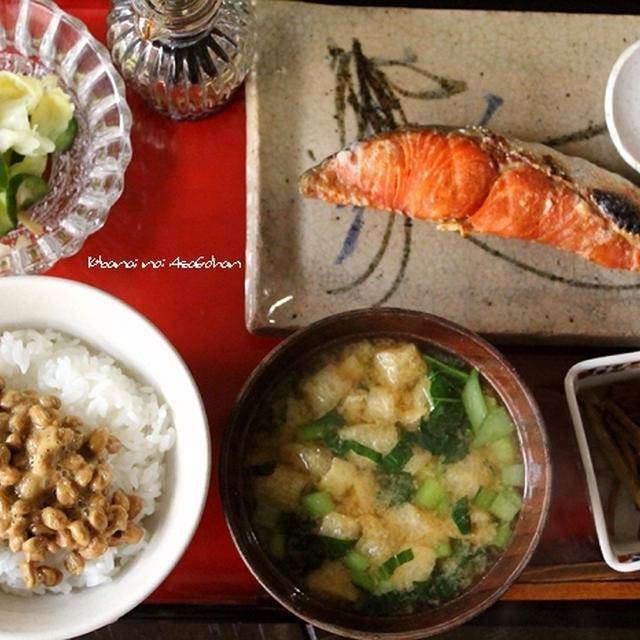 焼き紅鮭(中辛).......朝餉