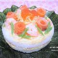 レモンちらし寿司