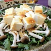 米油で中華ドレッシングがうまっ♪ 春菊ときのこのサラダ