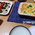 温かいオーブン料理 マカロニグラタン