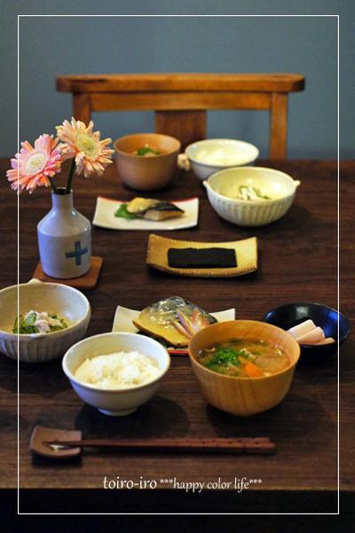 豚汁とサバ味噌定食