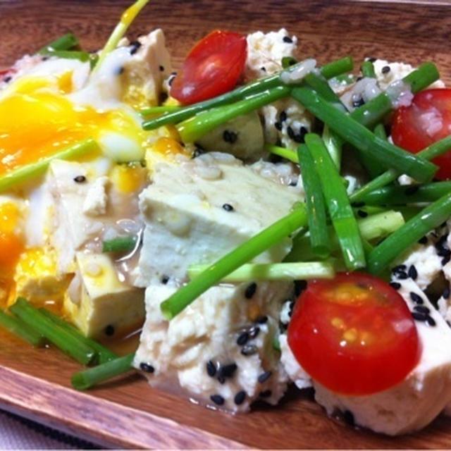 豆腐と卵しか無い時はぁ!っ 和風シーザーサラダっ