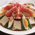 ★レシピ★お野菜たっぷり!インドネシア風温野菜サラダ「ガドガド」