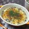 ☆雑穀玄米の豆乳ドリア☆