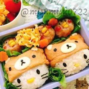 パーティにもお弁当にも♪可愛いキャラ稲荷寿司