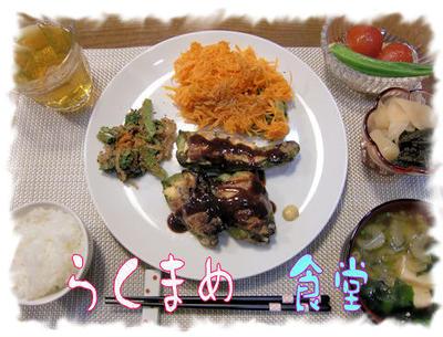 【ヒジキ入りの肉詰めピーマン】定食♪と嬉しいタロウ