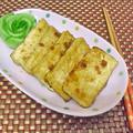塩レモンでお豆腐のステーキ