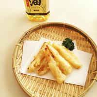 大根の天ぷら〔ボーソー米油レシピ16〕