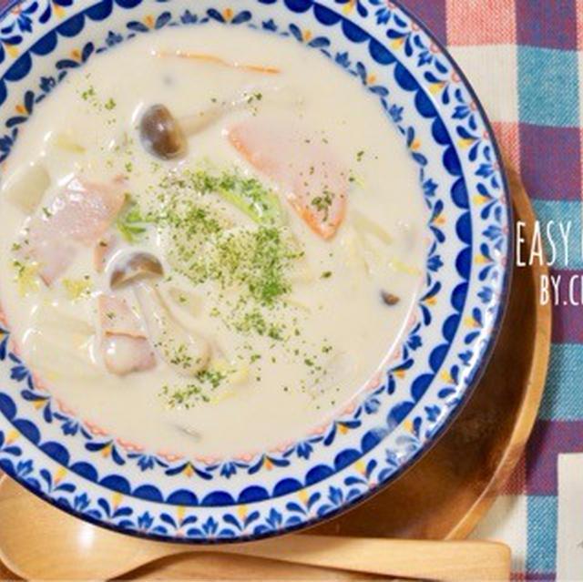 まるで飲むカルボナーラ♡白菜のとろとろクリーム煮-簡単*時短*節約*ルー・生クリーム不要