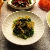『ハウスねりからし<お徳用>』を使って、小松菜のからし香るおひたしが美味しい♪