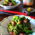 簡単!絶品!5分でおもてなし惣菜 菜の花とベーコン♪柚子胡椒ガリマヨソテー