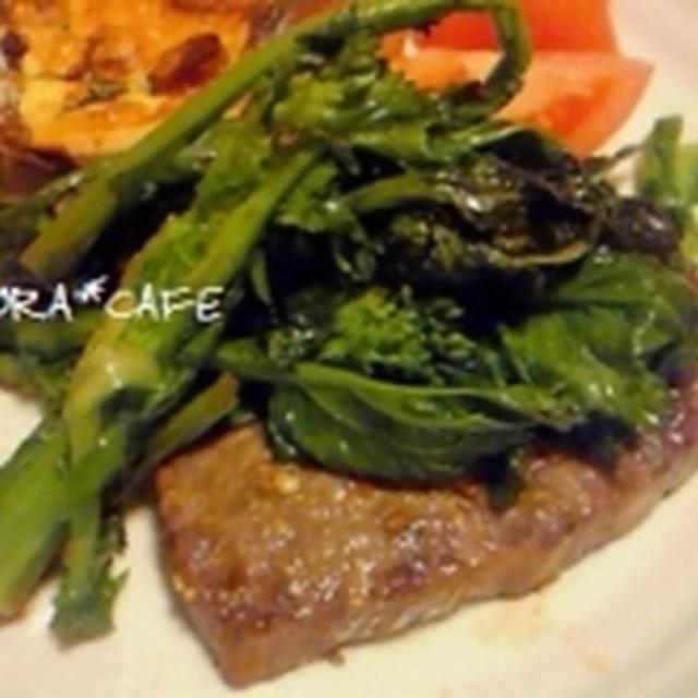 牛肉のステーキと菜の花のガーリック炒め