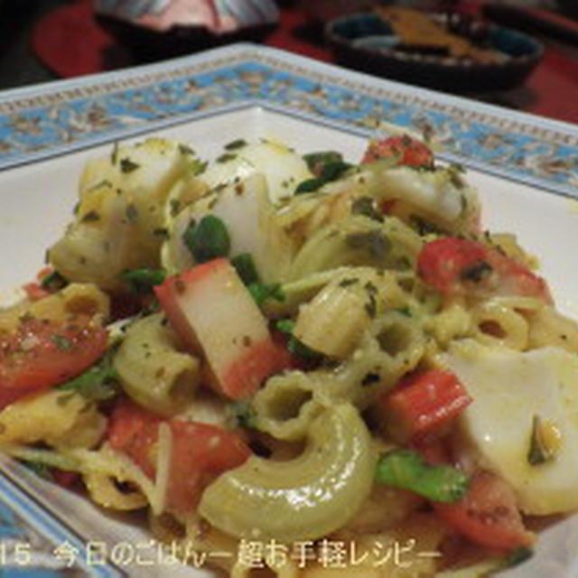 プチトマト・カニカマ・たまごのマカロニサラダ ありもんで(^_-)-☆