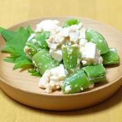 豆腐とスナップエンドウの胡麻和え