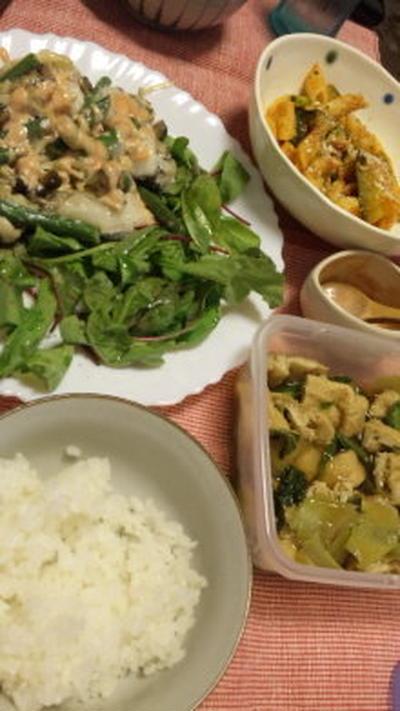 タラと野菜のソテー(オーロラソースかけ)