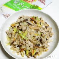 ◼️モランボン 韓の食菜♡おうちで手軽に韓国料理♡コクうま塩チャプチェ♡
