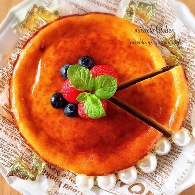 ♡スライスチーズde超簡単♡シンデレラチーズケーキ♡【簡単*時短*節約】