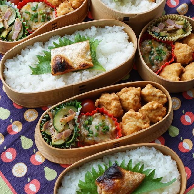 冷めてもフワフワ☆豆腐と胸肉のナゲット弁当