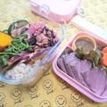 毎日海藻を食べようWEEK♡今週のダイエットサラダランチ弁当