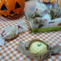 かぼちゃみたいな、スノーボール風かぼちゃクッキー