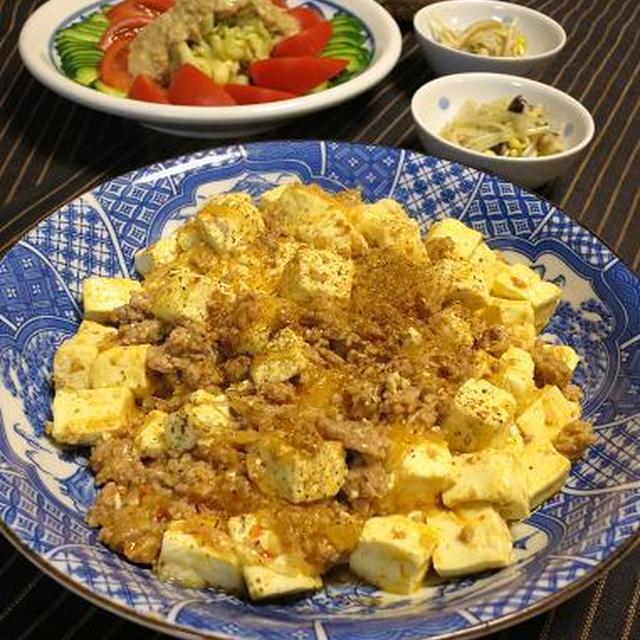 春雨入り麻婆豆腐と蒸し茄子の棒々鶏風?サラダ