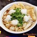 創味シャンタンDXで作る『シャンタンみぞれ鍋』生姜の効果でぽっかぽか~野菜たっぷりの鶏団子入り~
