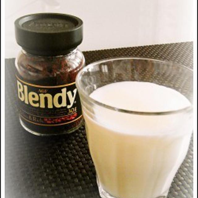 美味しいカフェオレできました! Blendy
