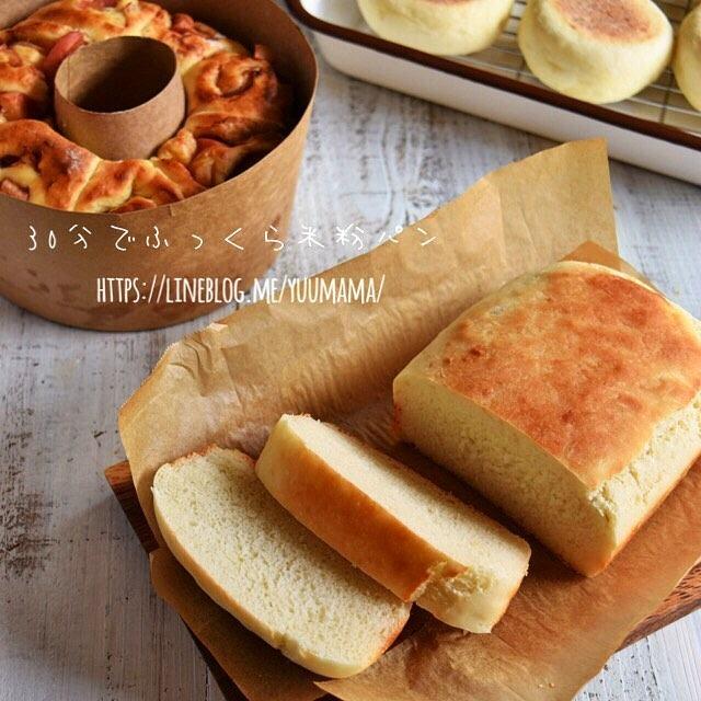 レシピ 米粉 簡単 パン 米粉レシピ11選 もちもち&しっとり!子どもも喜ぶ米粉使用のパン・ケーキ・おかずなどの簡単&人気レシピ