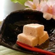 桜の香りほんのり 手作り羽二重餅