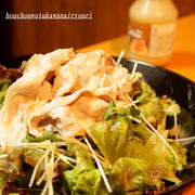 定番★冷しゃぶサラダを美味しく作る方法 《包丁を使わない料理》