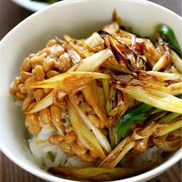 悶絶レシピ☆焦がしねぎの納豆丼