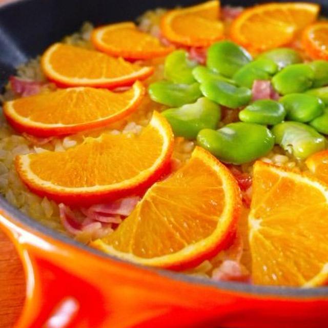 フライパンで作る♪オレンジとそら豆のパエリア。旬のフルーツを使ったとっておきおもてなし春レシピ