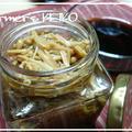 【農家のレシピ】自家製なめたけ  ~我が家の万能だし醤油で簡単にできます~