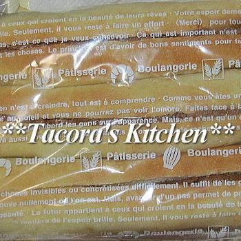ノンオイル・ソフトフランスパン